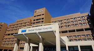 Harper/Hutzel Hospital